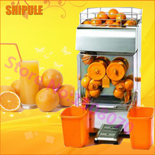 SHIPULE 2000E-4 Professional high quality 110v/220v fresh automatic orange juicer machine , small juice making machine price