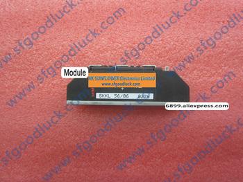 SKKL56 06 tyrystor moduł diody 600 V 60A tanie i dobre opinie Fu Li