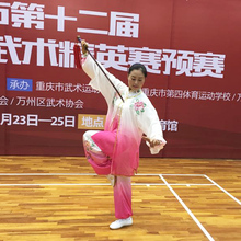 Customize Chinese Tai chi clothing Martial arts suit taiji clothes wushu kungfu uniform for women girl kids boy children men