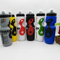 1pcs Essential 750ML Portable Outdoor Bike Bicycle Cycling Camping Hiking Sports Drink Jug Sports My Water Bottle