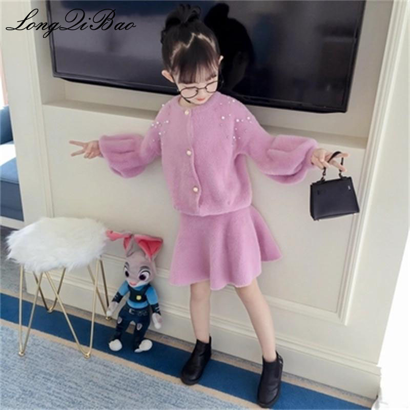 Baby girl autumn and winter imitation velvet skirt suit Korean sweater pearl cardigan fishtail skirt two-piece suit Puff sleeve pearl beaded flounce skirt