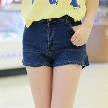 Corto feminino nuevo corto de cintura alta pantalones cortos de cintura alta pantalones cortos de mezclilla borde de la hoja del Loto de las mujeres pantalones cortos mujer pantalones vaqueros cortos