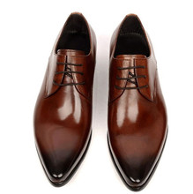 leather shoes formal /