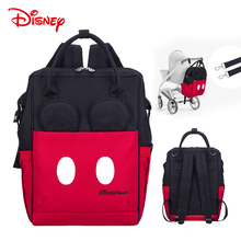 купить Disney Minnie Mummy Maternity Diaper Bag Large Capacity Baby Mickey Mouse Nappy Bag Travel Backpack Nursing Bags For Baby Care дешево