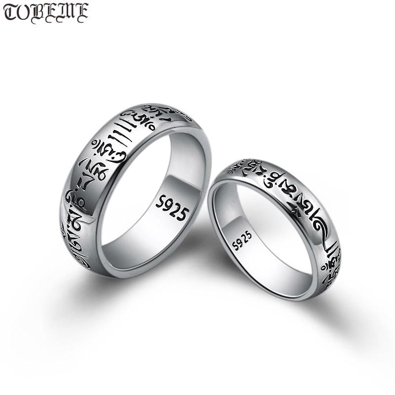 Кольцо ручной работы из серебра 925 пробы с тибетскими словами Ом Настоящее серебро 925 пробы кольцо с буддистскими словами