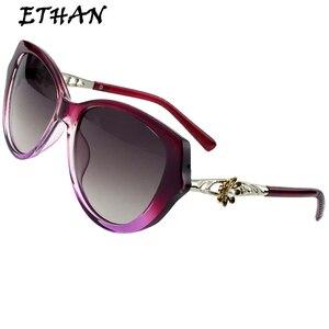 Image 1 - Zonnebril Vrouwen Charmante Vintage Elegante Bloem Versieren Dames Zonnebril Luxe Vrouwelijke Sexy Meisje Brillen
