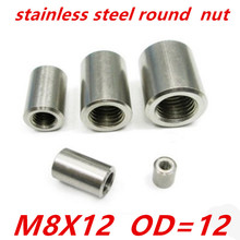 200pcs/lot M8*12 m8 OD=12mm stainless steel round long coupling nut