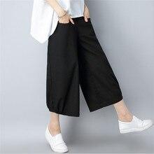 MLCRIYG 2018 лето новый стиль свободные удобные модные чистый цвет широкие брюки
