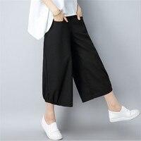 MLCRIYG 2018 Summer new style loose comfortable fashion Pure color Broad leg pants
