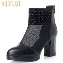 AIYUQI 2019 new spring women's genuine leather summer boots mesh sequins fashion platform high-heeled boots women's cool boots new fashion boots summer cool