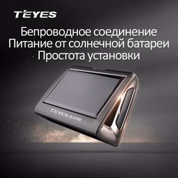 Teyes 2018 TPMS Car Auto Wireless Tire Pressure Monitoring System Solar Power Digital LCD Color Display With 4 Internal/External 1