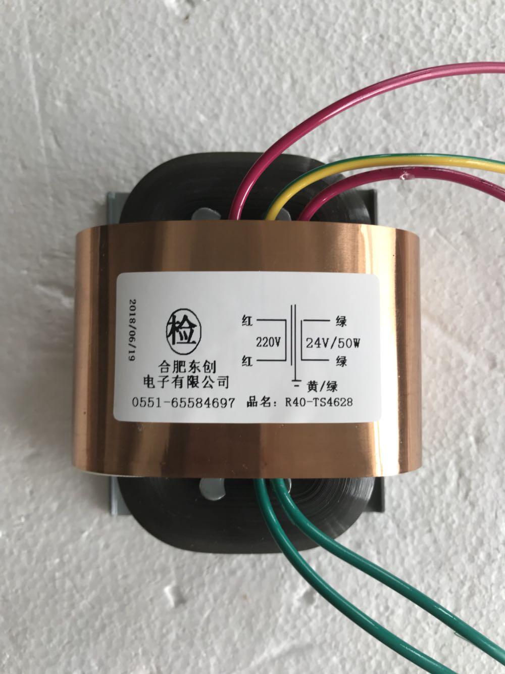24V 2 08A R Core Transformer 50VA R40 custom transformer 220V copper shield Power amplifier