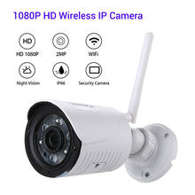 IP Camera WiFi Outdoor Speed Dome 2MP CCTV Camera Wi-Fi 1080P Security Surveillance Camara de seguridad exterior ipcam cam(China)