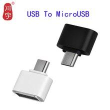 Kawau Micro USB адаптер USB к MicroUSB адаптер кабель конвертер для флешки USB флэш-накопитель к телефону Мышь Клавиатура OTG A