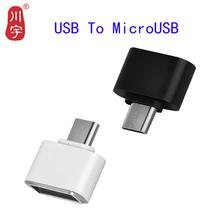 Kawau Micro USB Adapter USB do Micro USB Adapter kabel konwertera dla Pendrive USB flash jazdy samochodem do telefonu klawiatura z myszką OTG w tanie tanio