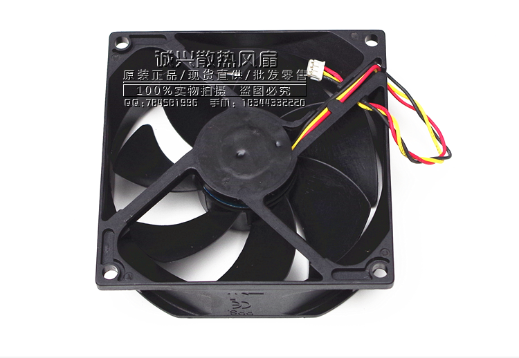 Free Delivery. Authentic PSD1285PTB1-A 8525 12V 3.7W 8.5CM / cm cooling fan free delivery original authentic 120 120 38mm 200v 14 12w cn60b3 fan