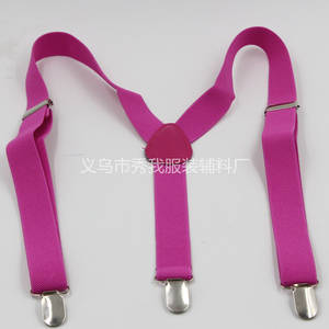 Children Adjustable Braces Suspender Kids Belt Baby 600PCS