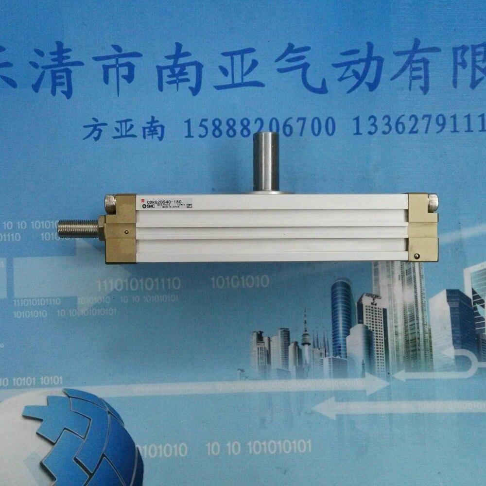 SMC CDRQ2BS40-180 cilindro rotanteSMC CDRQ2BS40-180 cilindro rotante