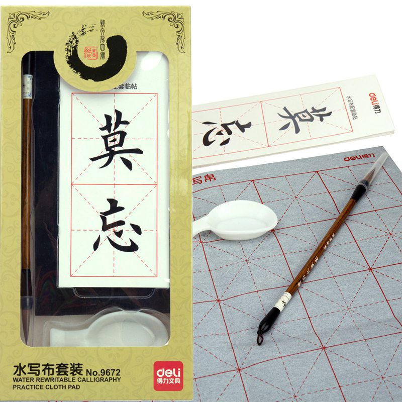 Deli Magic Chinese Brush Calligraphy Copybook for Kids 2018New Children Beginners Exercises Calligraphy Practice Calligraphy Kit deli english calligraphy copybook for adult groove chinese character exercise beginners practice children calligraphy
