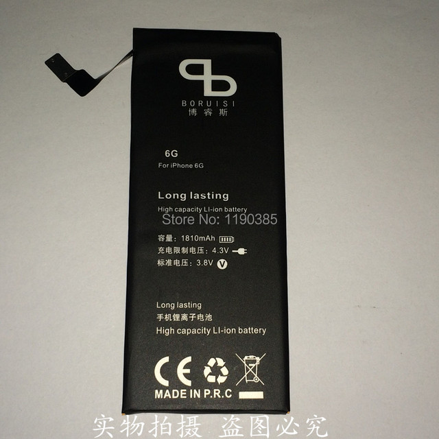 Goods in stock Mobile phone battery  For APPLE iphone 6 4.7 battery iphone6 4.7 1810mAh High quality Super long standby