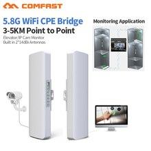 2шт Comfast CF-E312AV2 23dBm высокомощный наружный ретранслятор WiFi 5 ГГц 300 Мбит/с беспроводной роутер Wi-Fi и точка доступа удлинитель мост nano станция