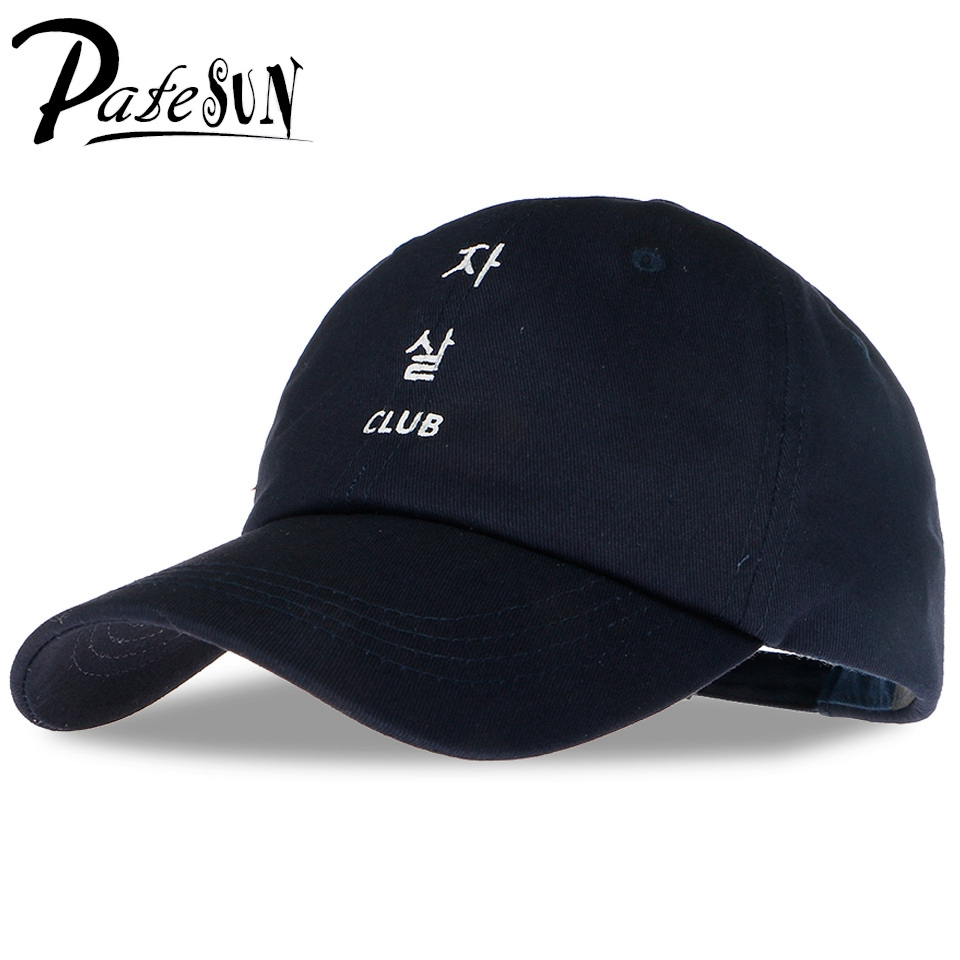 2017 Brand Solid Color Baseball Caps Printing Club Canada Snapbacks Women&Men drake Hats Golf chapeu masculino simulation mini golf course display toy set with golf club ball flag