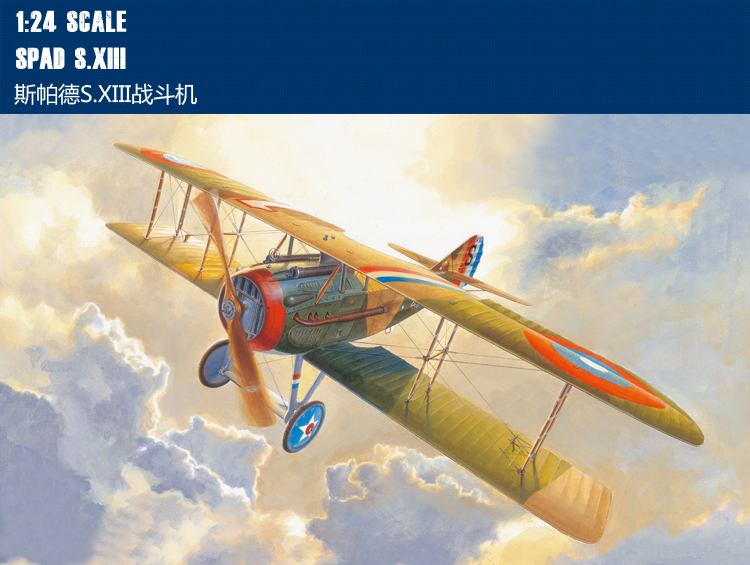 Trumpet 62401 1:24 French spade S.XIII fighter shipping Assembly model сумка kate spade new york wkru2816 kate spade hanna