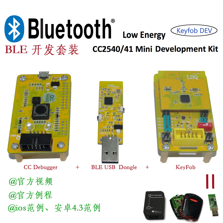 TI bluetooth 4.0 BLE mini-development kit cc2540dk-mini/cc2541dk-mini official tutorial ti bluetooth 4 0 ble mini development kit cc2540dk mini cc2541dk mini official tutorial