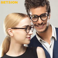 Vintage Round Reading Glasses Men Women Retro Fashion Full Rim +50 +75 +100 +125 +150 +175 +200 +250 +3 +350 +375 +4 +425 +450