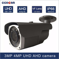 3MP 4 MP High Definition Day And Night Vision AHD 2 8 12mm VF Lens Camera
