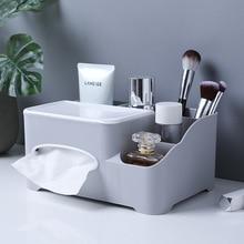 Cosmetic Organizer Tissue Box Office Storage Box Desktop Pencil Holder Makeup Organiser Desk Home Sundries Container For Storage