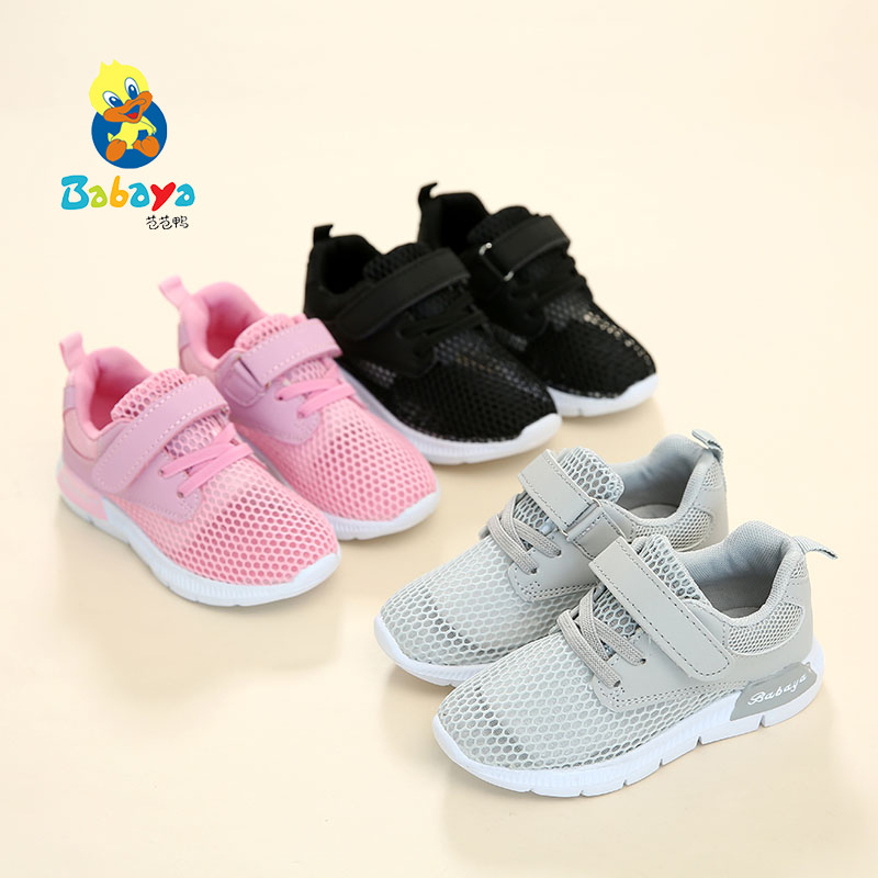 Babaya Children's shoes 4Y-15Y girl boy sneakers running shoes breathable mesh Toddler casual shoes Solid gray pink black 26 37