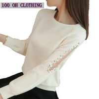 A Loose Sweater Female Short Lace Beading Autumn Sweater Hedging All Match Autumn Shirt Solid
