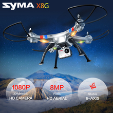 SYMA X8G 2.4G 6 Axis Remote Control Drone Quadcopter  RC Helicopter Dron Aircraft  Drones With 8MP Wide Angle HD Camera