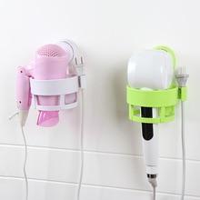 Free Shiping Hair Dryer Holder Bathroom Storage Rack Hanging Dyadic Power-Grip Suction Cup Household Organizer