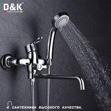 D&K DA1353301 Высокое Качество Ванна Кран, Однорычажный смеситель для ванны с поворотным и удлинительным изливом, Керамический картридж 35мм, эксцентрик, душевой шланг, хромированная поверхность, Медные материалы