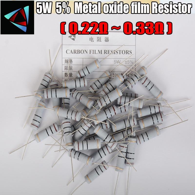 5PCS 5% 5W Metal Oxide Film Resistor 0.22 0.24 0.27 0.3 0.33 Ohm Carbon Film Resistor