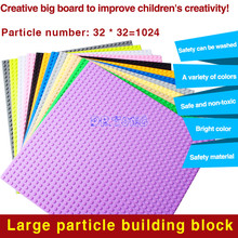 DR TONG Building Blocks DIY Baseplates 32 32 Dots Base Plate Size 25 25cm Anime Action