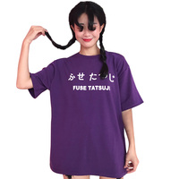 Fashion Women T Shirt 2018 Hot Sale Loose O Neck Short Sleeve Summer Tops Cute Japanese