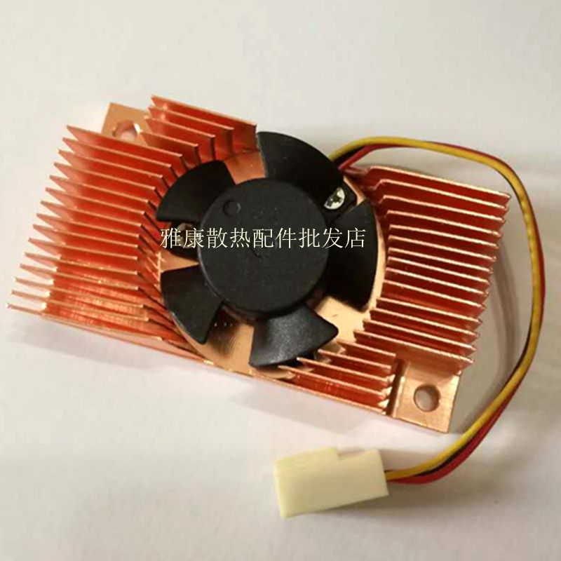Free Ship For RAID SAS Dedicated Copper Radiator 8i dual-core 1GB 512 cache disk array card radiator 55*30*15MM Copper Heatsink free ship 5pcs copper heatpipe 260 10 4mm diy copper tube radiator sintered powder wick thermal solution copper pipe heatsink