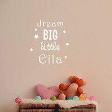 Dětský pokoj Citace Nástěnné dekorace Dream Big Personalizované Baby Name Vinyl Nálepka na stěnu