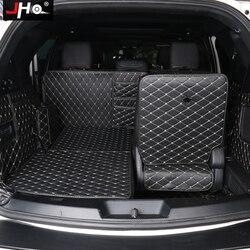JHO коврики Багажника Грузовой области протектор для Ford Explorer 2011-18 13 14 15 16 17 7 мест кожаный вкладыш ковры крышка автомобильные аксессуары