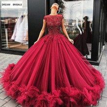 Elegant Ball Gown Vestido de festa Burgundy Long Quinceanera Dresses 2019 Tulle Party Dress Custom Made vestidos 15 anos