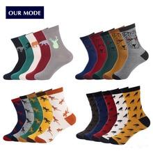 OUR MODE EUR40-44 autumn winter men brand fashion cartoon animal pattern long cotton socks male funny novelty socks 5pairs/lot
