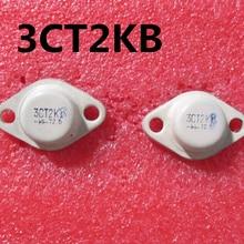 Быстро 2 шт./лот 3CT2KB быстро малым током полупроводниковый тиратрон(F1 инкапсуляции) низкой силе тока тиристора