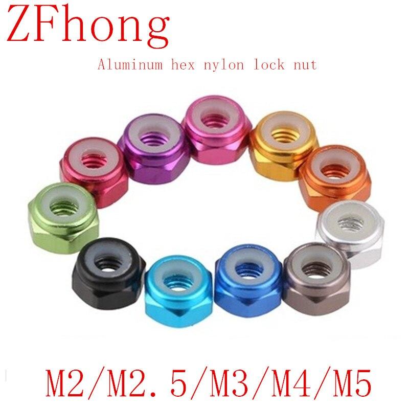 10PCS M2 M3 M4 M5 colourful Aluminum Alloy Nylon Insert Lock Nut Self-Locking Nut 10pcs m3 round aluminum alloy long nut studs standoffs fastener 8 10 15 20 25 30 35mm page 9