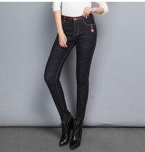 Jeans Woman Winter Warm Thick Velvet Slim Long Trousers Women Elastic High Waist