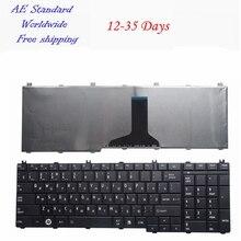 لوحة مفاتيح الكمبيوتر المحمول الروسية لتوتوشيبا الأقمار الصناعية L670 L670D L675 L675D C655 L655 L655D C650 C650D L650 RU أسود جديد