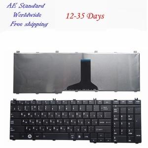 Image 1 - Russische laptop toetsenbord VOOR Toshiba Satellite L670 L670D L675 L675D C655 L655 L655D C650 C650D L650 RU Nieuwe Zwart