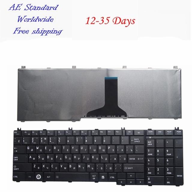Russo tastiera del computer portatile PER Toshiba Satellite L670 L670D L675 L675D C655 L655 L655D C650 C650D L650 RU Nuovo Nero